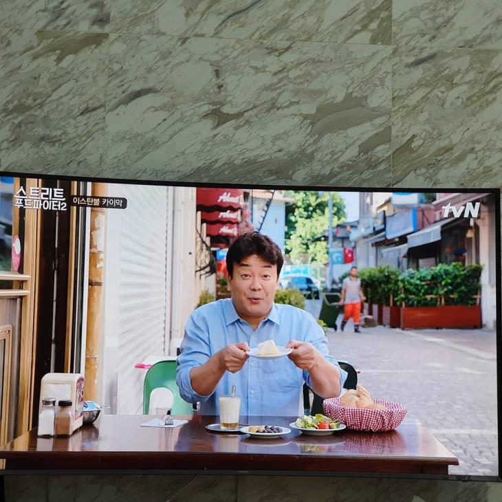 백종원-소유진 / 소유진 인스타그램