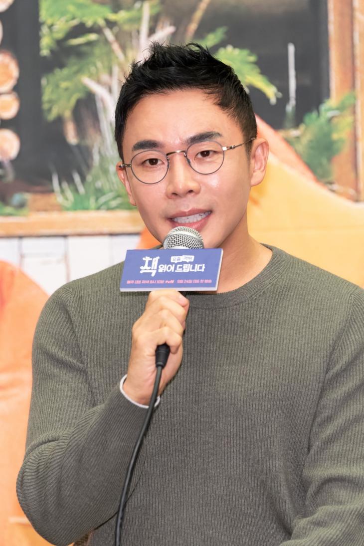 설민석 / tvN '요즘책방: 책읽어드립니다'