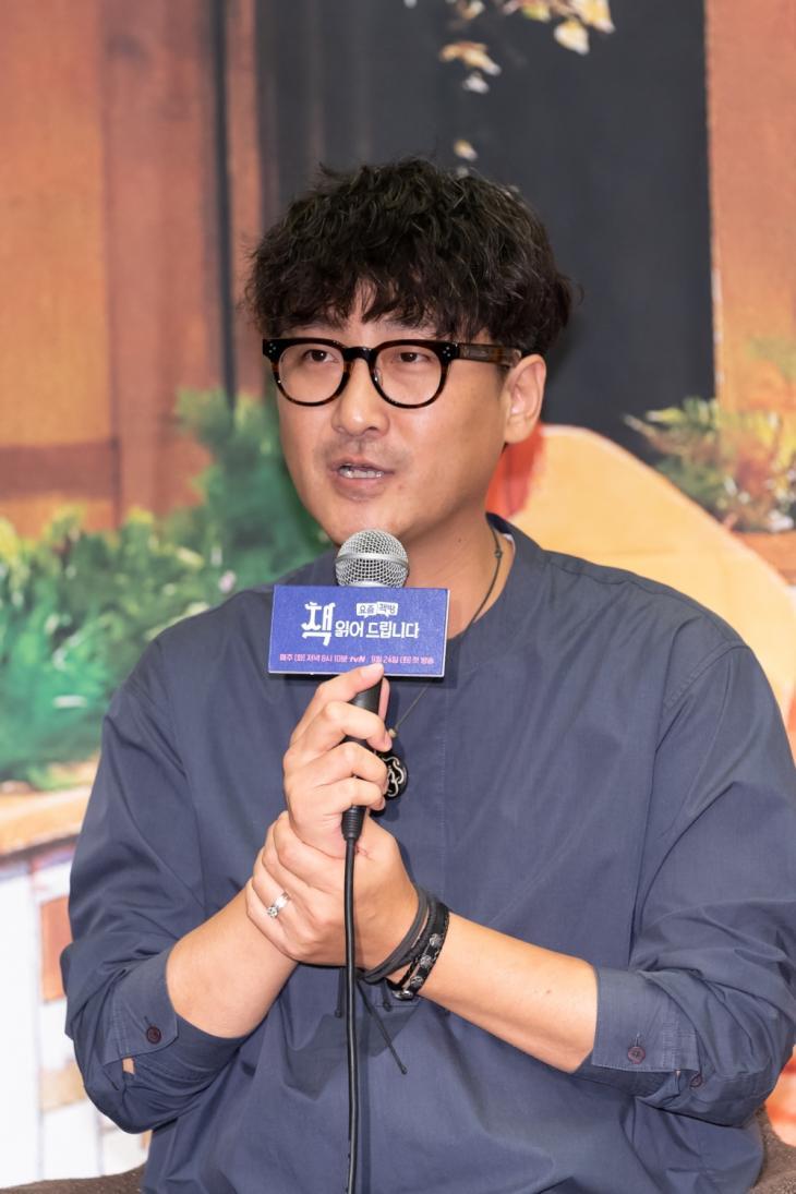 정민식 PD / tvN '요즘책방: 책읽어드립니다'