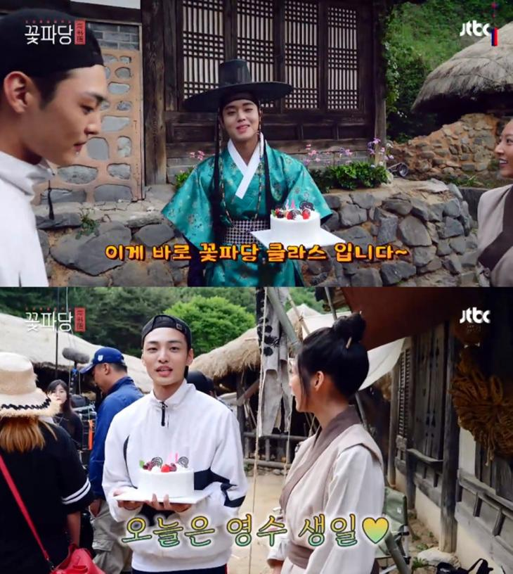 JTBC '조선혼담공작소 꽃파당' 메이킹 영상 캡처