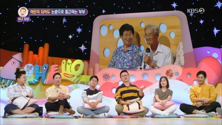 KBS2 안녕하세요 캡처