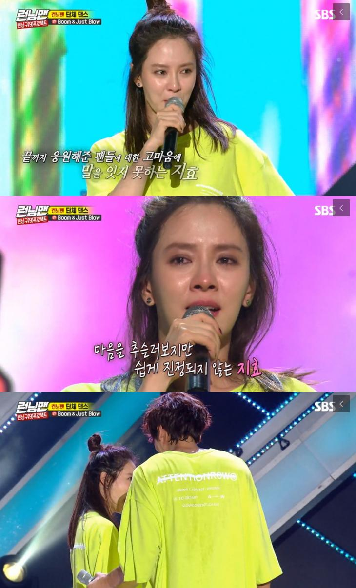 SBS '런닝맨' 방송 캡처
