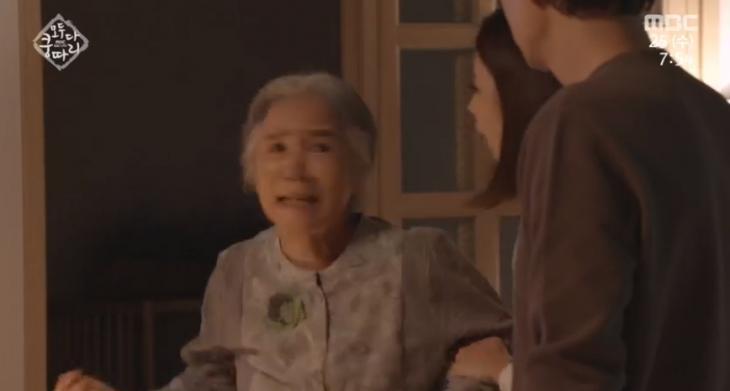 박혜진 / MBC '모두 다 쿵따리' 캡처