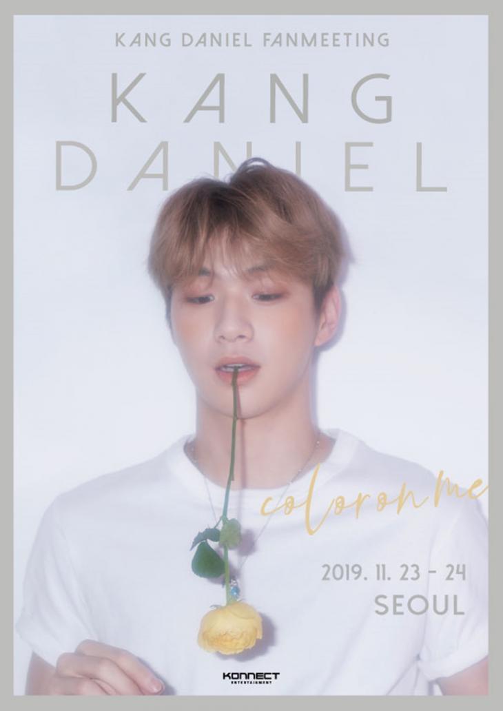 강다니엘 첫 단독 팬미팅 'KANG DANIEL FAN MEETING : COLOR ON ME IN SEOUL' 포스터 / 커넥트엔터테인먼트