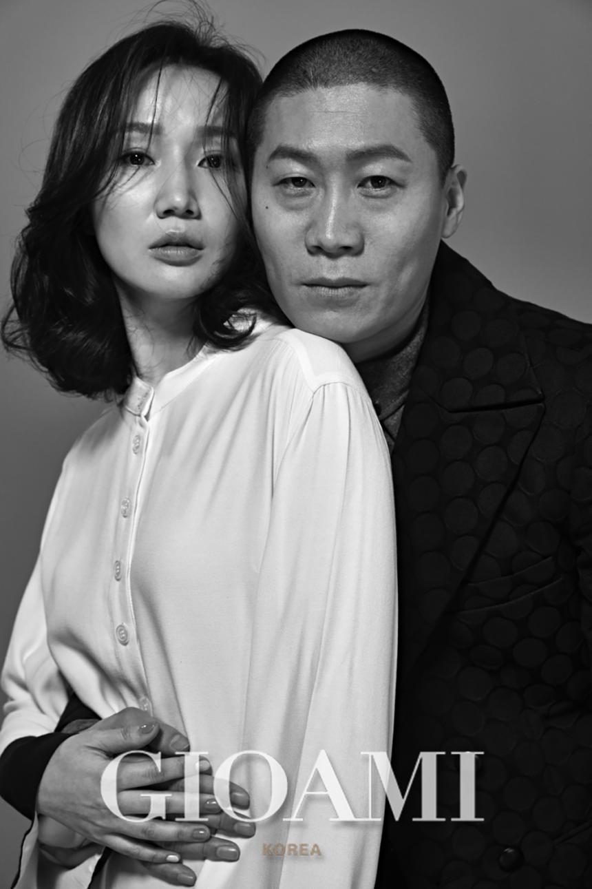 진선규 박보경/ 지오아미코리아