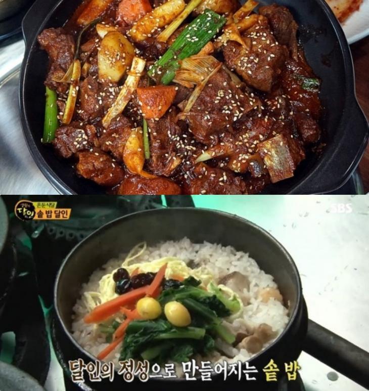 출처 : 해당 업체 네이버 플레이스 / SBS '생활의 달인' 방송 캡처