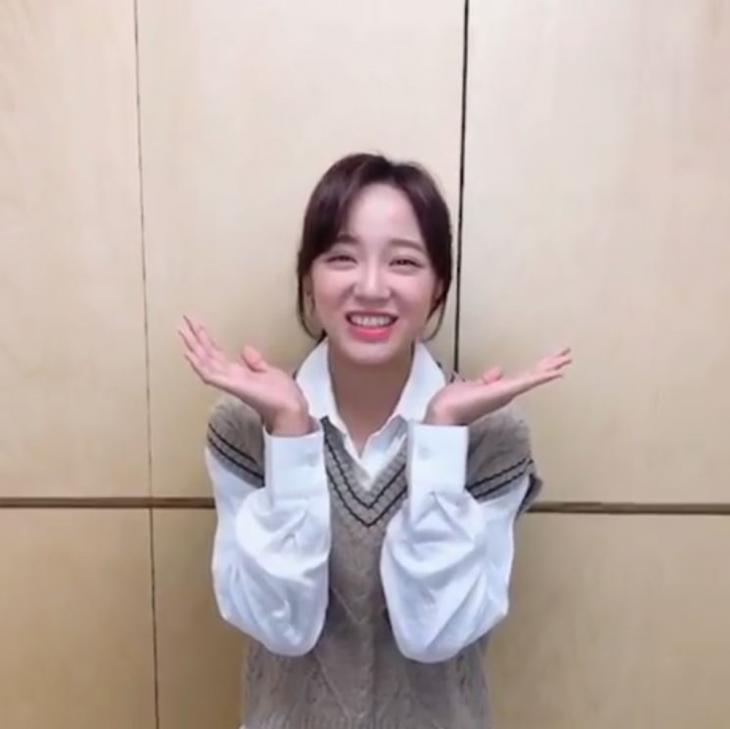 김세정 인스타그램