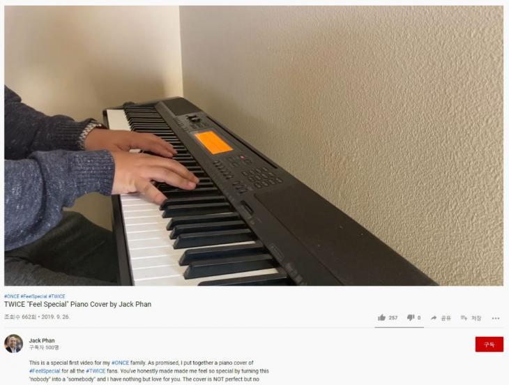 잭 펀 유튜브