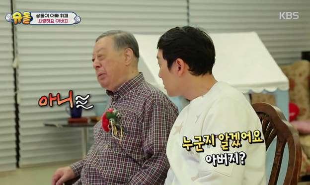 이휘재 아버지-이휘재 / KBS 슈퍼맨이 돌아왔다'