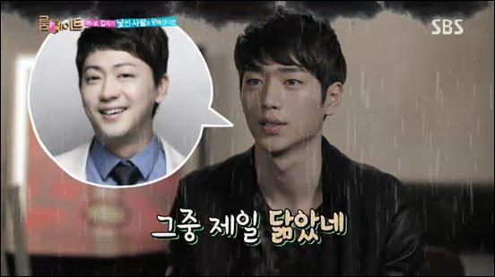 서강준 / SBS 룸메이트