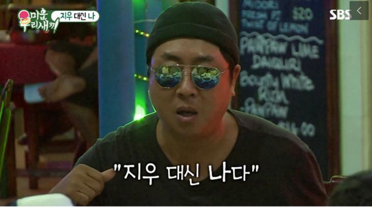 SBS' 미운우리새끼' 방송 캡처