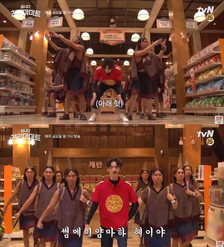 tvN 드라마 영상 캡처