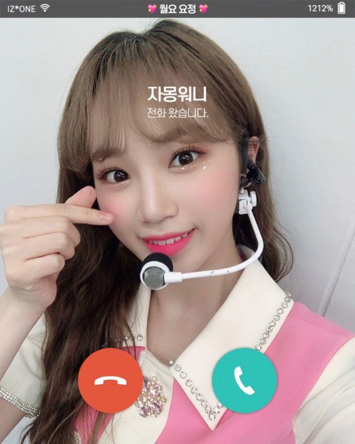 김채원 SNS