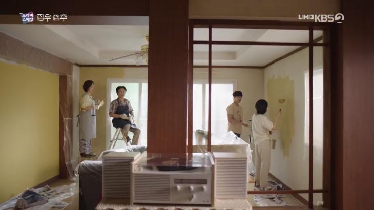 KBS2 드라마 스페셜 - 집우집주 캡처