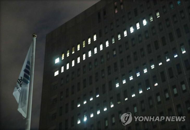 서울중앙지검 전경 / 연합뉴스