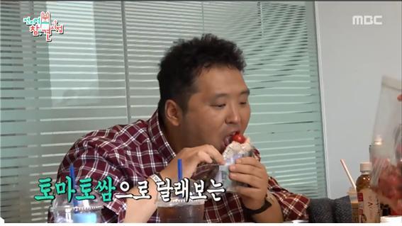 mbc 예능 '전지적참견시점' 방송 캡처