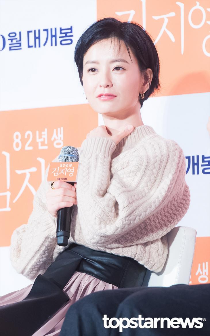 정유미 / 톱스타뉴스 HD포토뱅크