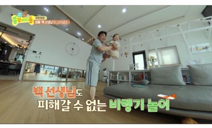 SBS플러스 '똥강아지들' 방송 캡처
