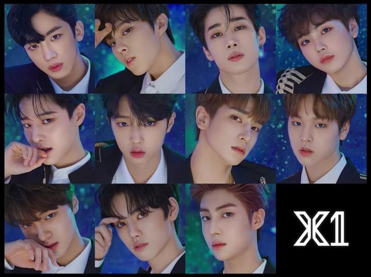 엑스원(X1)