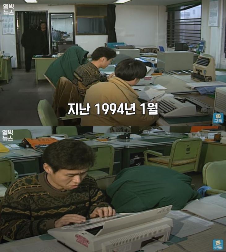 '엠빅뉴스' 유튜브 영상 캡처