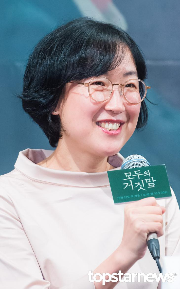 이윤정 감독 / 톱스타뉴스 HD포토뱅크
