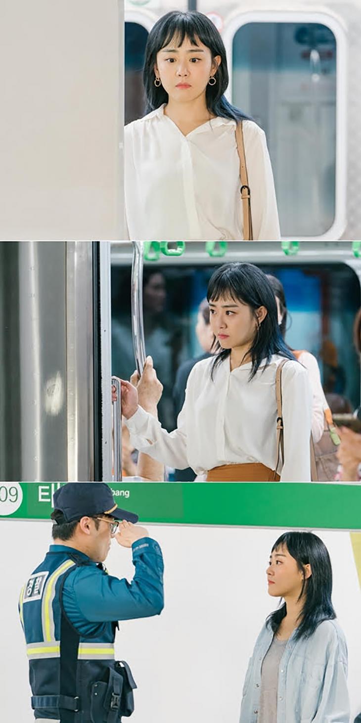 문근영 / tvN '유령을 잡아라'