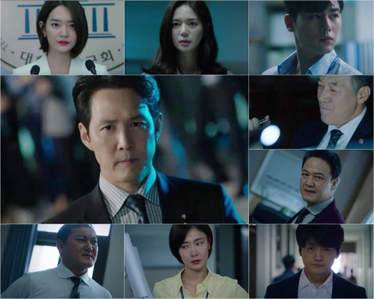 이정재-신민아-이엘리아-김동준 / JTBC '보좌관2' 티저 영상 캡처