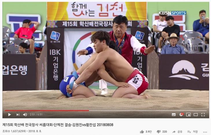 KBS N SPORTS 유튜브