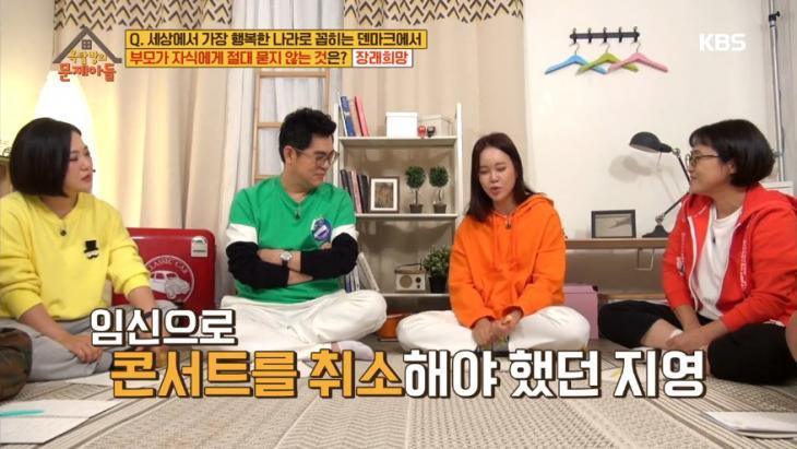 KBS 2TV '옥탑방의 문제아들' 방송 캡처