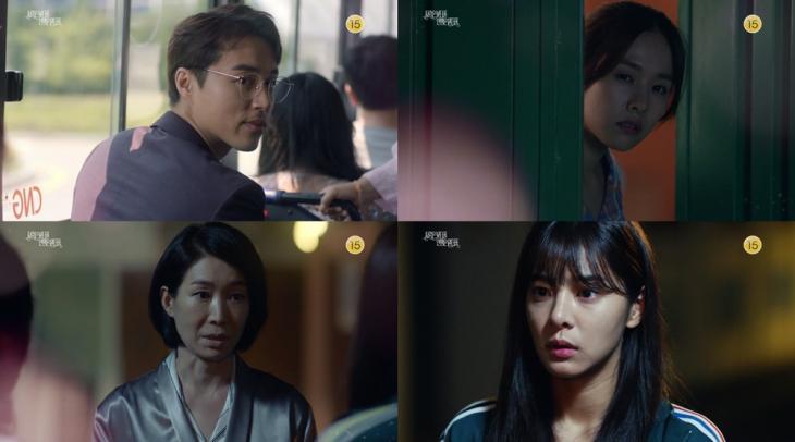 KBS2 '사랑은 뷰티풀 인생은 원더풀' 예고 캡처