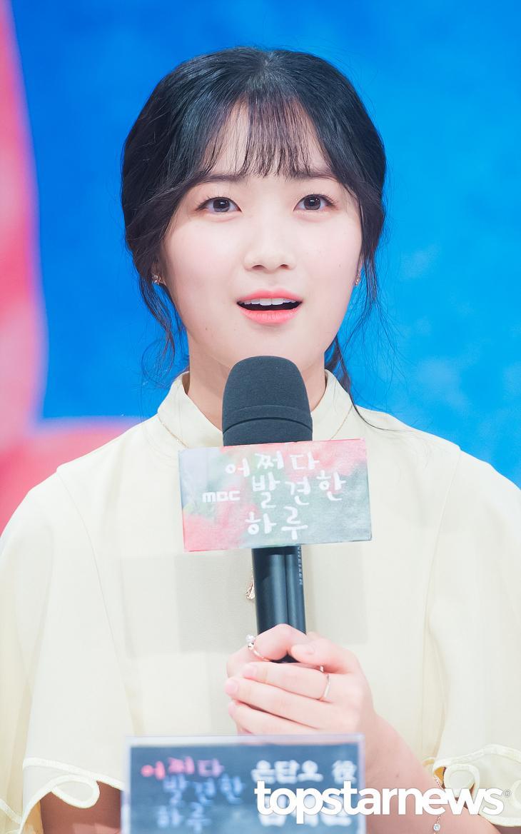 김혜윤 / 톱스타뉴스 HD포토뱅크