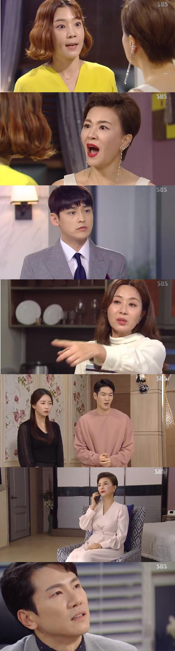 SBS '수상한장모' 캡처