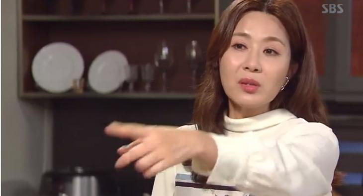 양정아 / SBS '수상한 장모' 캡처
