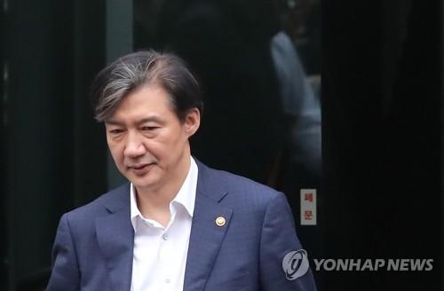조국 장관 / 연합뉴스