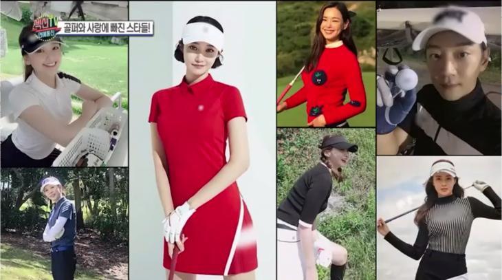 MBC 센션TV연예통신 방송화면 캡처.