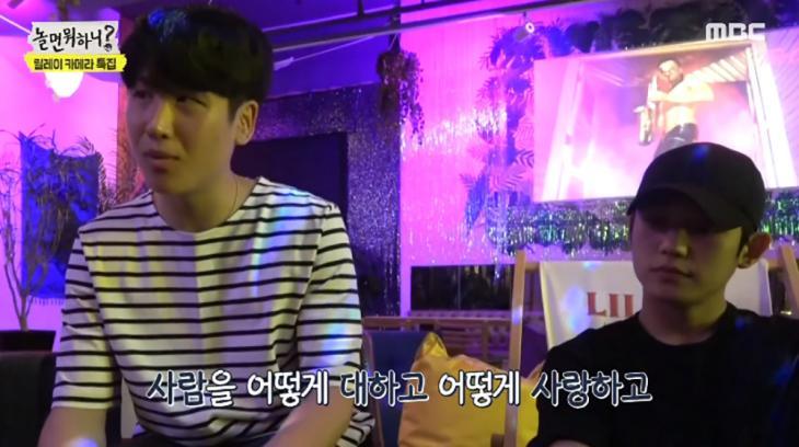 정해인 동생 정해준-정해인 / MBC '놀면 뭐하니' 방송캡처