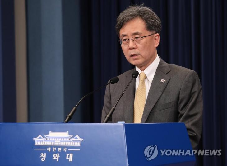 김현종 / 연합뉴스