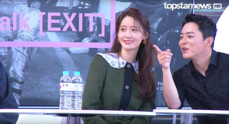 조정석-윤아 / 톱스타뉴스 HD영상캡처