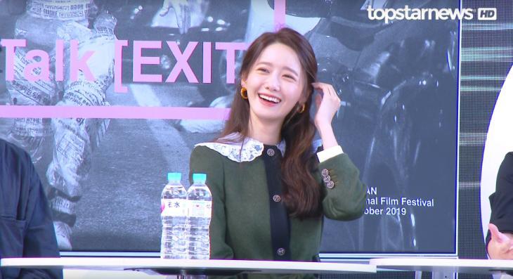 윤아 / 톱스타뉴스 HD영상캡처