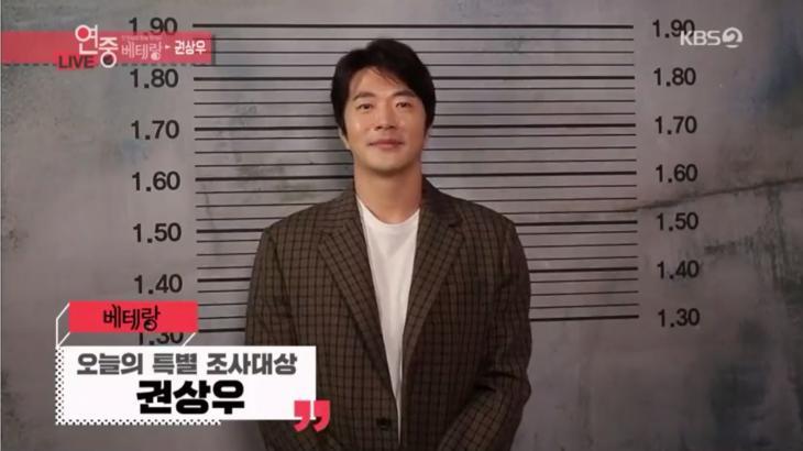 KBS 2TV 연예가중계 방송화면 캡처.