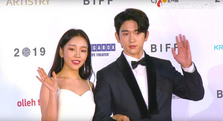 백아연-박진영 / 톱스타뉴스 HD영상 캡처