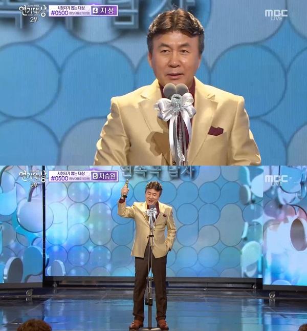박영규 / MBC '연기대상' 방송 캡처