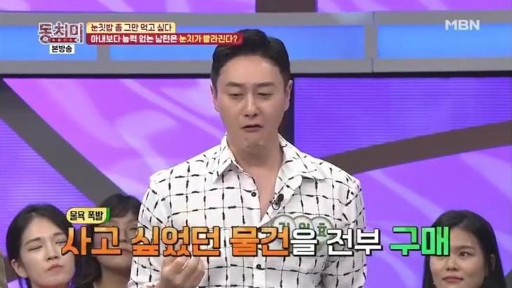 MBN '속풀이쇼동치미' 방송화면 캡처.