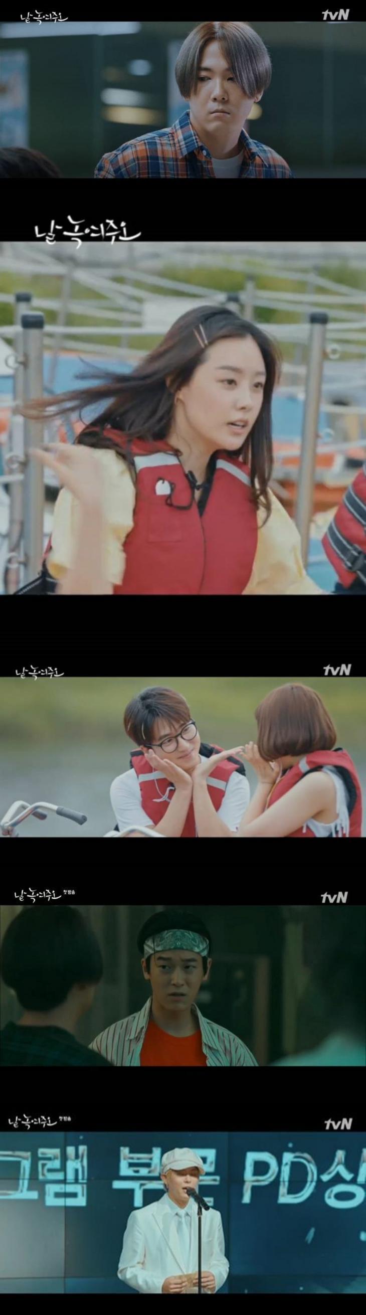 위에서부터 이홍기-송지은-차선우(바로)-병헌(엘조)-토니안 / tvN '날 녹여주오' 방송 캡처