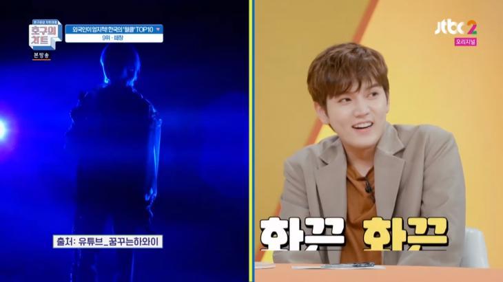 JTBC2 호구의 차트 캡처