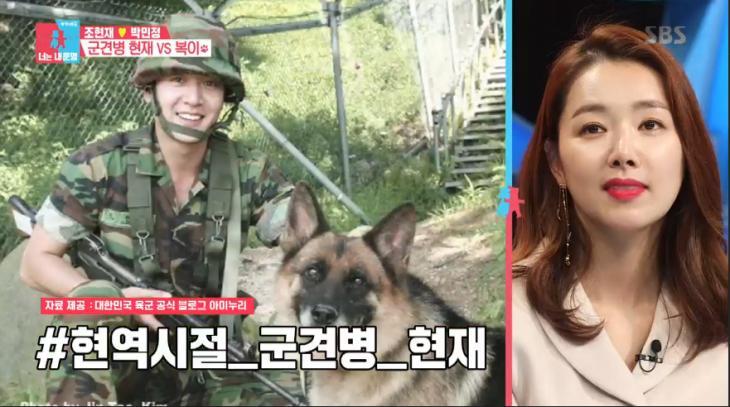 SBS예능 '동상이몽 시즌2 - 너는 내 운명' 방송 캡쳐