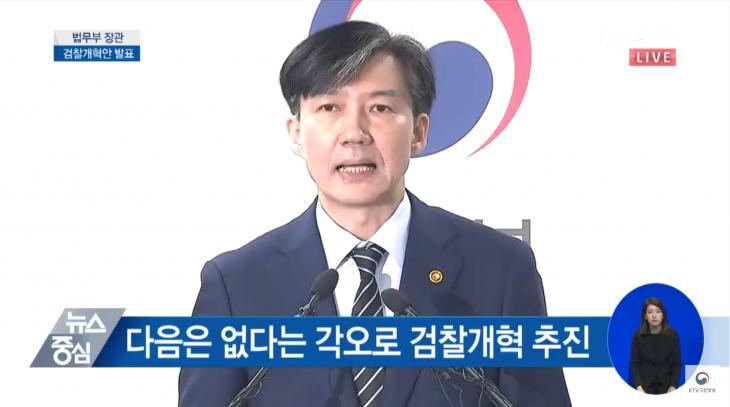 'KTV국민방송' 방송 캡처