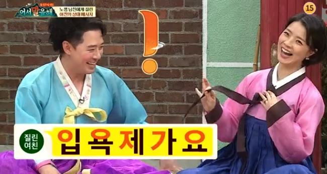 안영미 / JTBC '어서 말을 해' 캡처