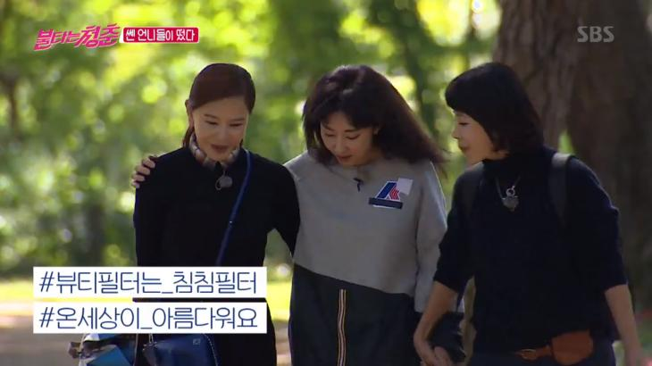 SBS 불타는 청춘 캡처