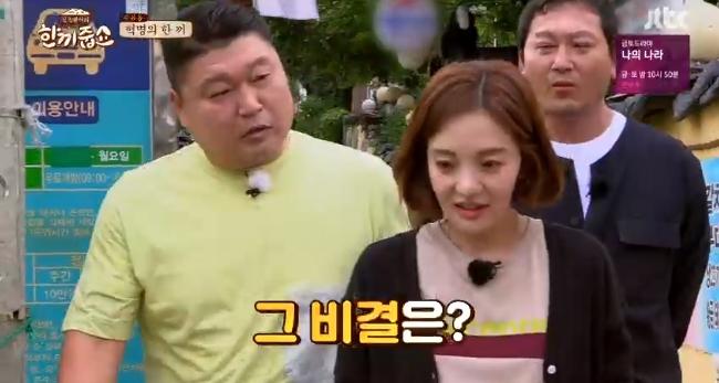 '한끼줍쇼' 황보라, 차현우父 김용건 사랑 받는 비결? '쑥쓰러운 미소만' | 인스티즈